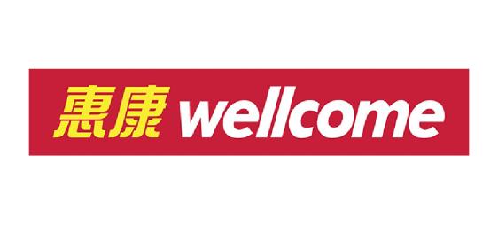 http://uniondragon.com.hk/wp-content/uploads/2020/10/Wellcome.png