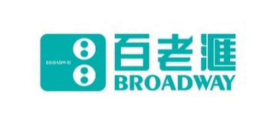 http://uniondragon.com.hk/wp-content/uploads/2020/10/broadway.jpg