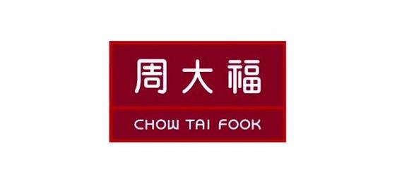 http://uniondragon.com.hk/wp-content/uploads/2020/10/chow-tai-fook.jpg