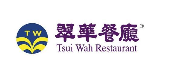http://uniondragon.com.hk/wp-content/uploads/2020/10/tsuiwah.jpg