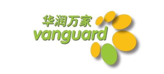 http://uniondragon.com.hk/wp-content/uploads/2020/10/vanguard.jpg